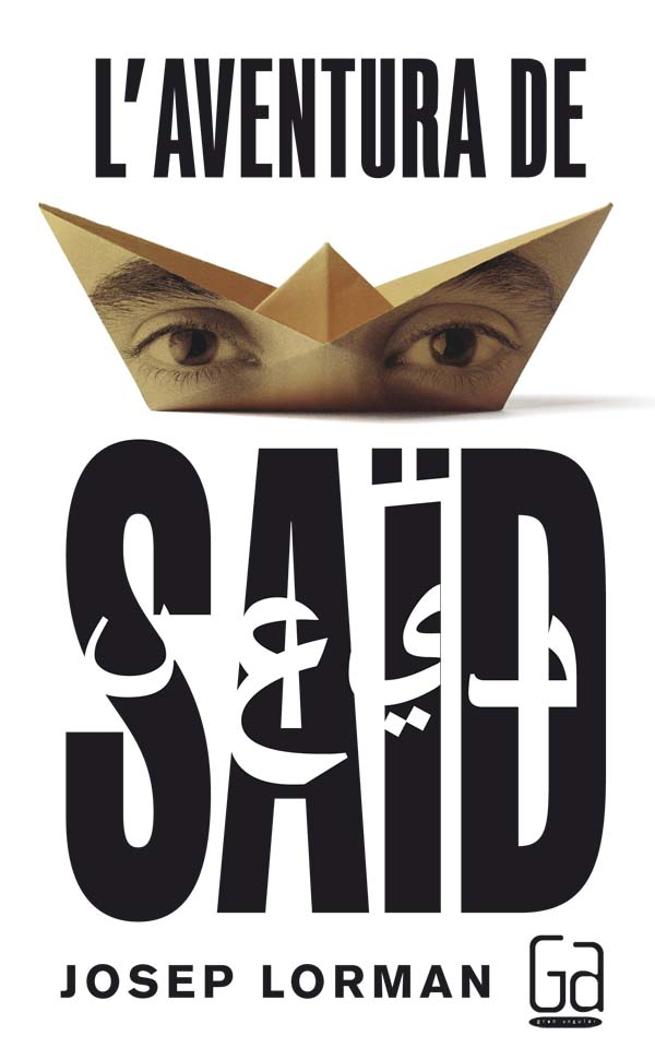 Coberta de L'aventura de Saïd